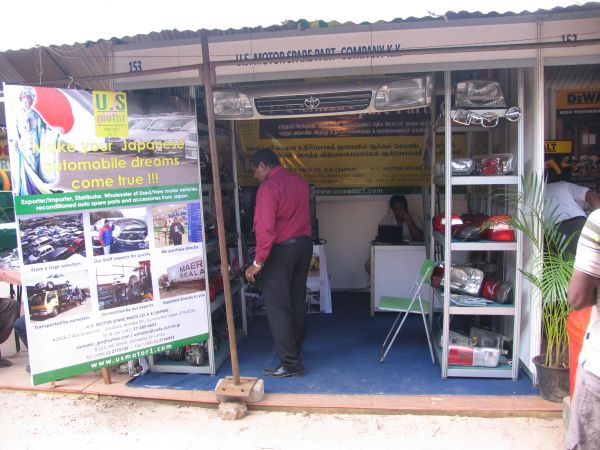 Jaffna International Trade Fair 2011